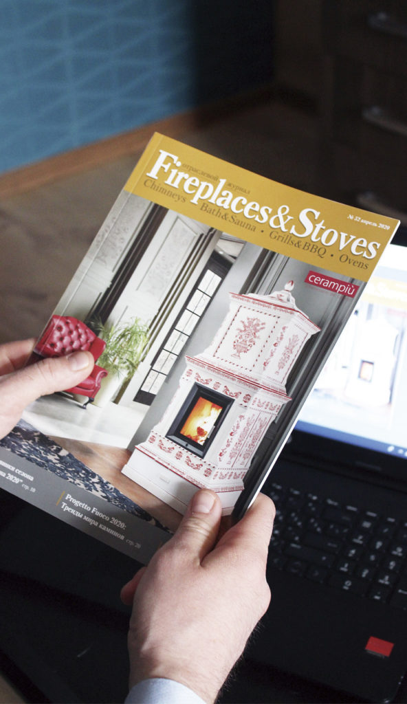 Журнал Fireplaces&Stoves